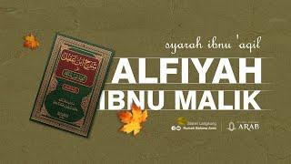 SILSILAH BAHASA ARAB #6 | Pertemuan Ke-6 | Syarah Alfiyah Ibnu Malik screenshot 5