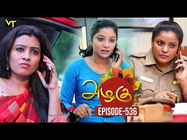 Azhagu - Tamil Serial | அழகு | Episode 536 | Sun TV Serials | 23 Aug 2019 | Revathy | VisionTime