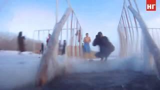 Костанайцы ныряют в прорубь на Крещение  Видео от первого лица с погружением