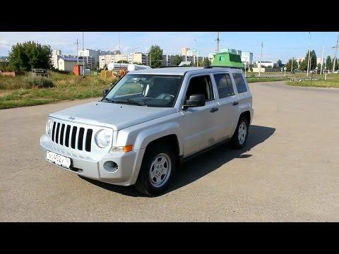 2007 Jeep Patriot.  Обзор (интерьер, экстерьер, двигатель).