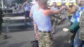 Что творили десантники в  в День ВДВ-2015 во Львове. Фонтаны выключены