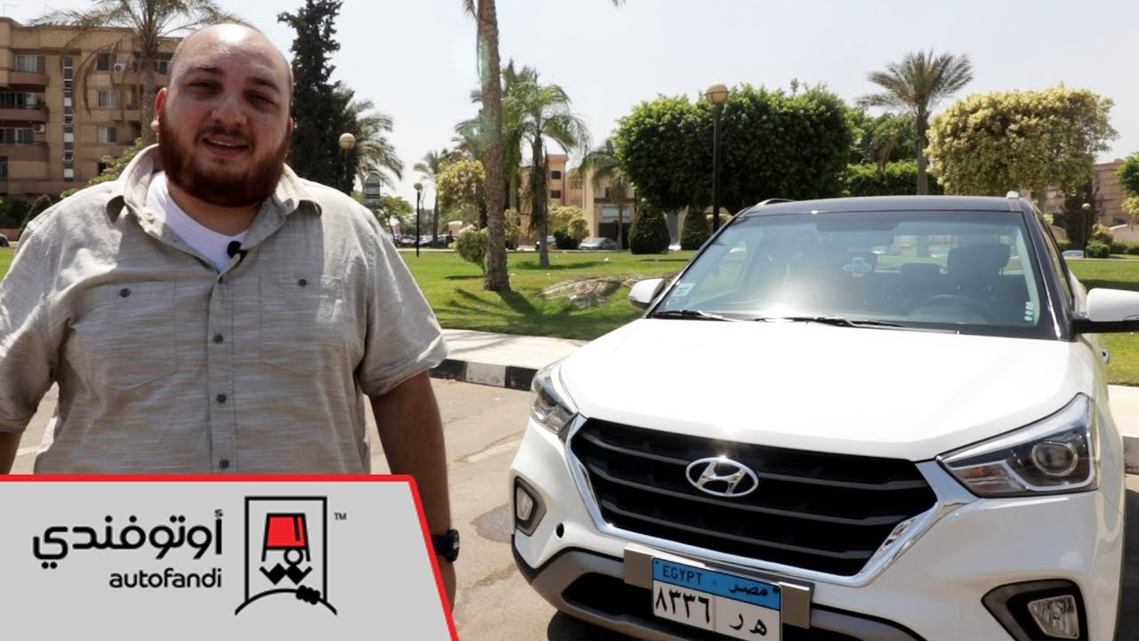 تجربة قيادة هيونداي كريتا 2020 - 2020 Hyundai Creta Review
