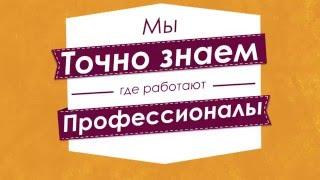 Ремонт компьютеров в Ростове-на-Дону | Компьютерный Эксперт