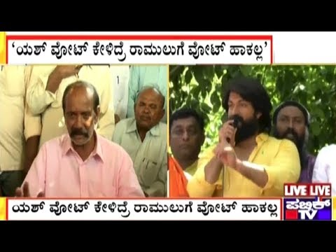 Molakalmuru MLA Thippeswamy Criticizes Actor Yash's Campaign For Sriramulu