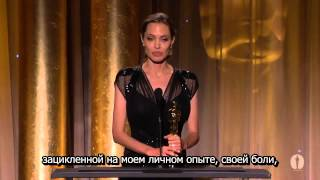 Речь Анджелины Джоли на церемонии вручения премии Оскар