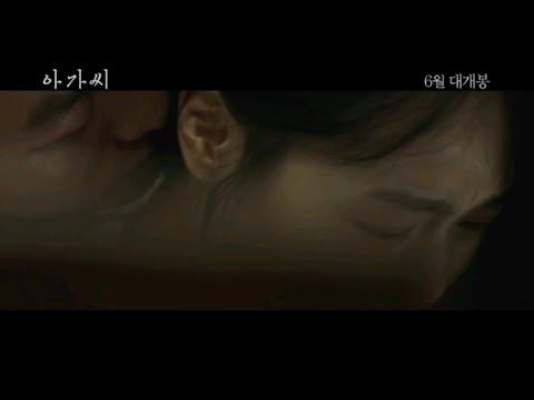 The Handmaiden 2016 [아가씨 예고편 2016]  Güney Kore Filmi Türkçe Altyazılı Fragman