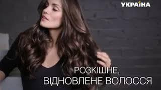 Реклама шампуня Gliss Kur екстремальное восстановление (ТРК Украина, декабрь 2018)