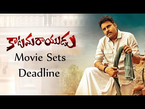 katamarayudu Movie Sets Deadline