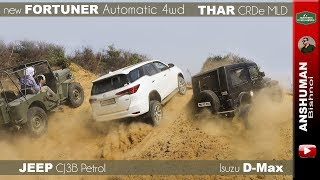 Jeep CJ3B, Fortuner Automatic, Thar, D Max | Weekend Offroading | June 2018