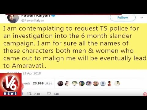 Pawan Kalyan Ready To Give Police Complaint Against Media Channels | Hyderabad | V6 News