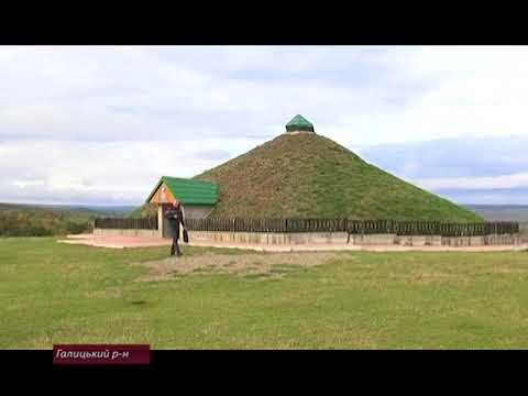 Галичу - 1120 років
