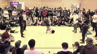 Dizzy Feet vs Dogg Pound | UW Hip Hop Summit | Final | Strife