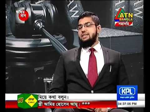 Law and Order ep 128 ATN BANGLA on Arbitration feat,Barrister Suhan Khan
