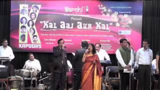 Din hai bahar ke - Waqt by Uma Ramesh & Mahendra Sharma