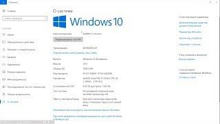 Windows 10 ліцензія і ключі! Як і де купити, щоб не обосраться? Як активувати Вінду ключем?