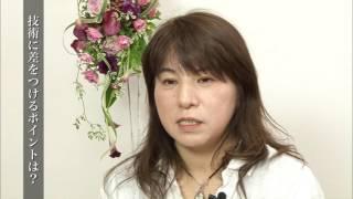 「TOKYO匠の技」技能継承動画フラワー紹介編.flv
