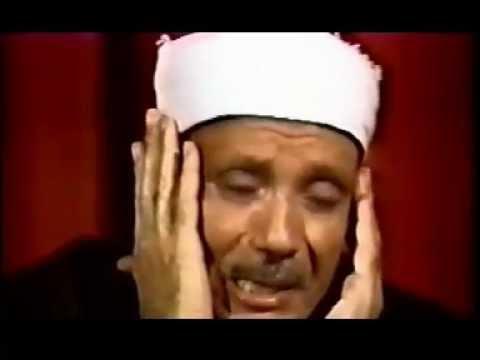 Abdussamed'ten  عبد الباسط عبد الصمد en güzel  Kur'an tilaveti görüntülü makamlı  okuma