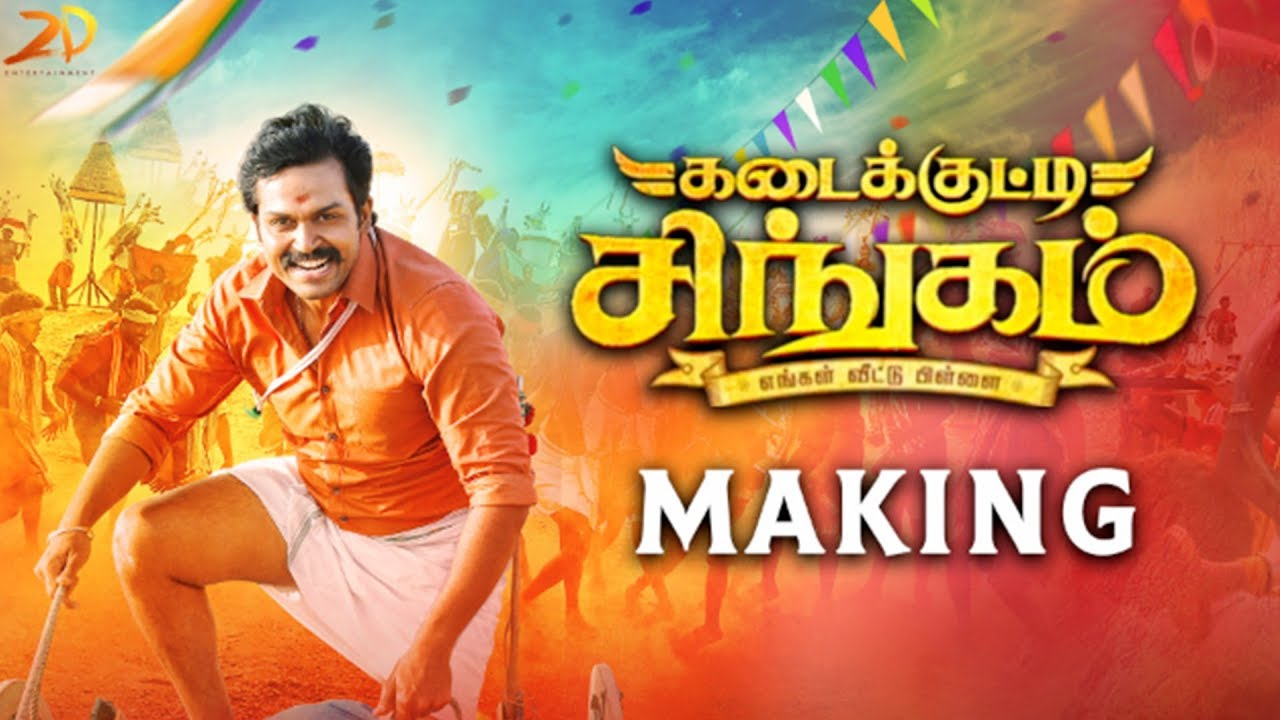 Kadaikutty Singam Making | Karthi, Sayyeshaa | D Imman | Pandiraj | Suriya