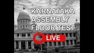 Kumaraswamy Floor Test LIVE || BJP Vs Congress JDS | Vidhana Soudha LIVE | TV5 Kannada