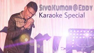 Raagangal Pathinaru Karaoke