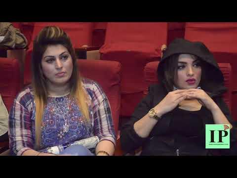 Stage Drama Shadi 70 Kilo Metre Opening Ceremony