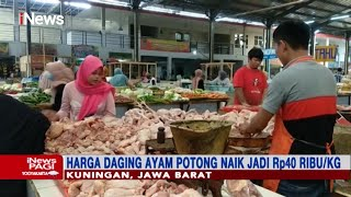 iNews Pagi 07 April 2021 Segmen 05