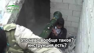 Террористы неудачники. Испытание нового оружия.