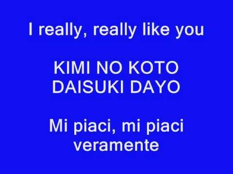 KIMI NO KOTO - SUZUKA ending 2 complete and translated