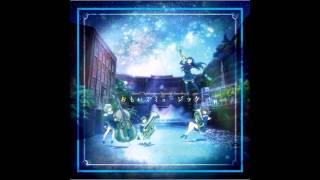 DREAM SOLISTER - Hibike! Euphonium OP - Movie Ver.
