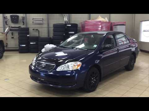2005 Toyota Corolla | Read Owner and Expert Reviews, Prices, Specs