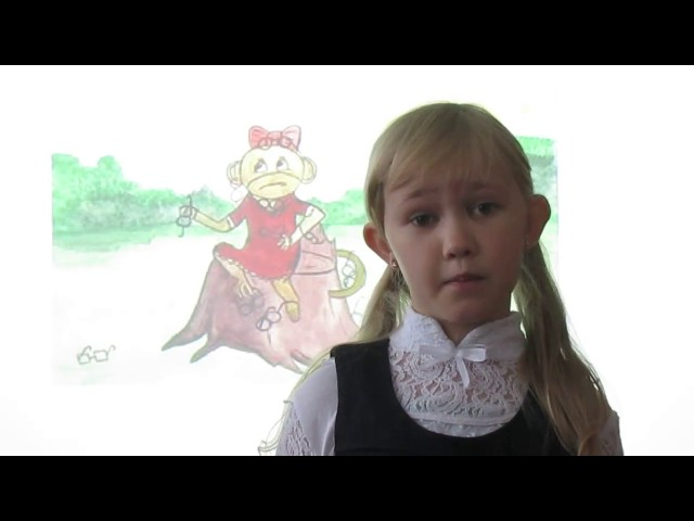 Изображение предпросмотра прочтения – АлинаКудрявцева читает произведение «Мартышка и очки» И.А.Крылова