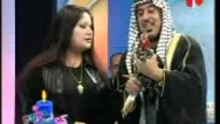 مسرحيه عراقية في الرشيد