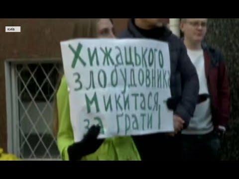 Фаєри та штовханина: близько 200 активістів прийшли під суд - розглядається справа Микитася