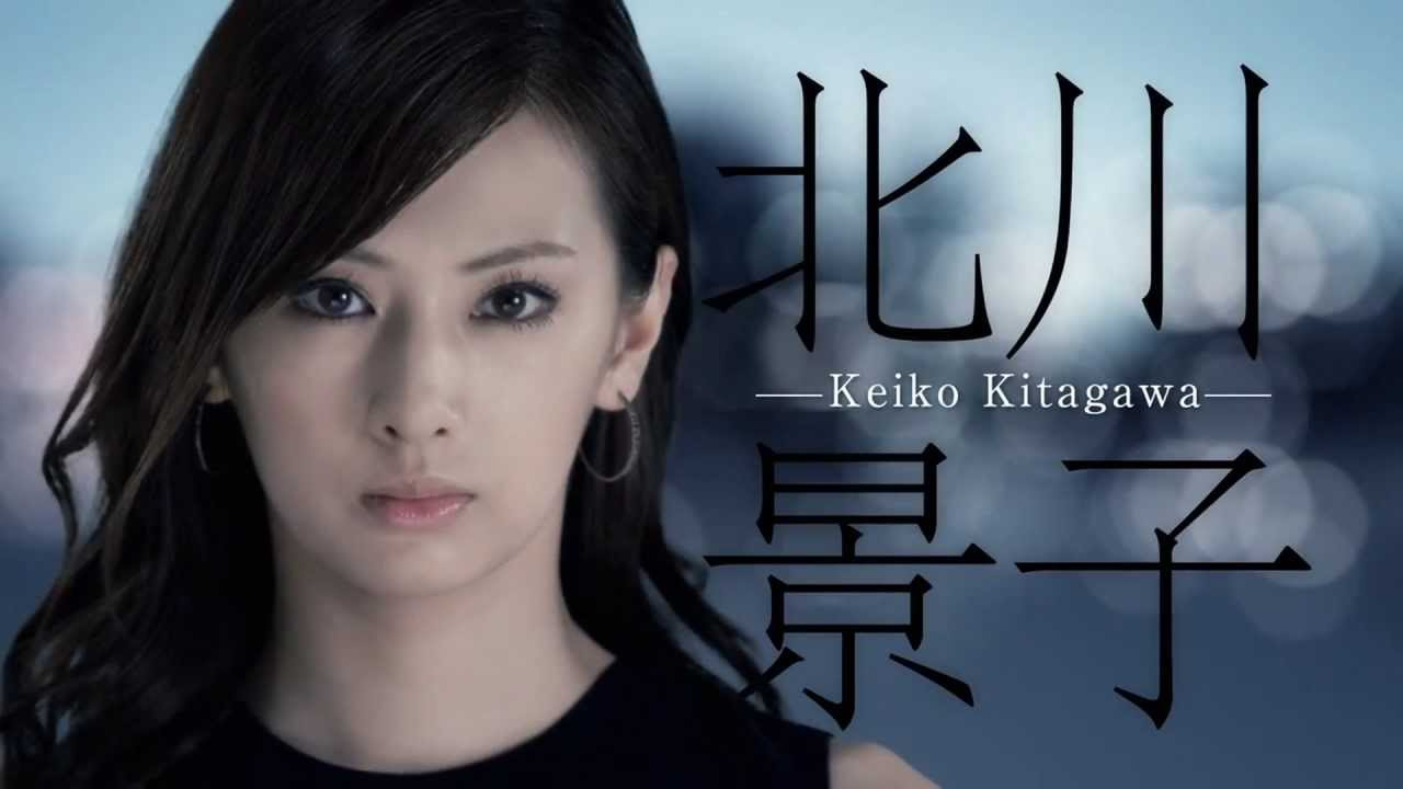 Girls And Lowrider Wallpaper Pic Keiko Kitagawa Amp Kyoko Fukada ☆ Roommate Teaser Trailer