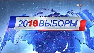 Дебаты кандидатов в президенты. 12 марта 2018 года