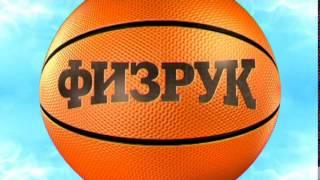 Универ, Физрук и ТНТ-Комедия - 16 апреля