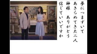 元宝塚月組男役トップスター紫吹淳のデュエット曲です。月刊カラオケファン、...