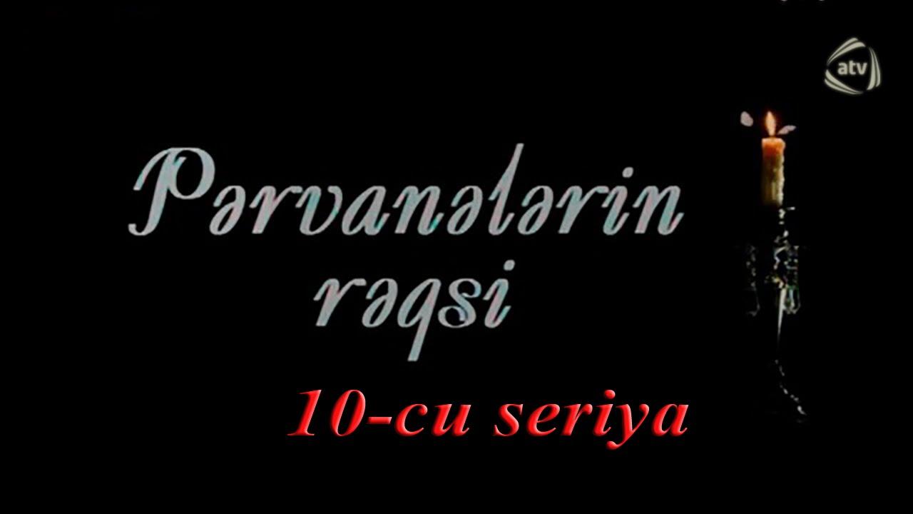 Pərvanələrin rəqsi (10-cu seriya)