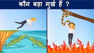 Riya aur खजाने का नक्शा  ( Part 6 ) | Hindi Paheliyan | Logical Baniya