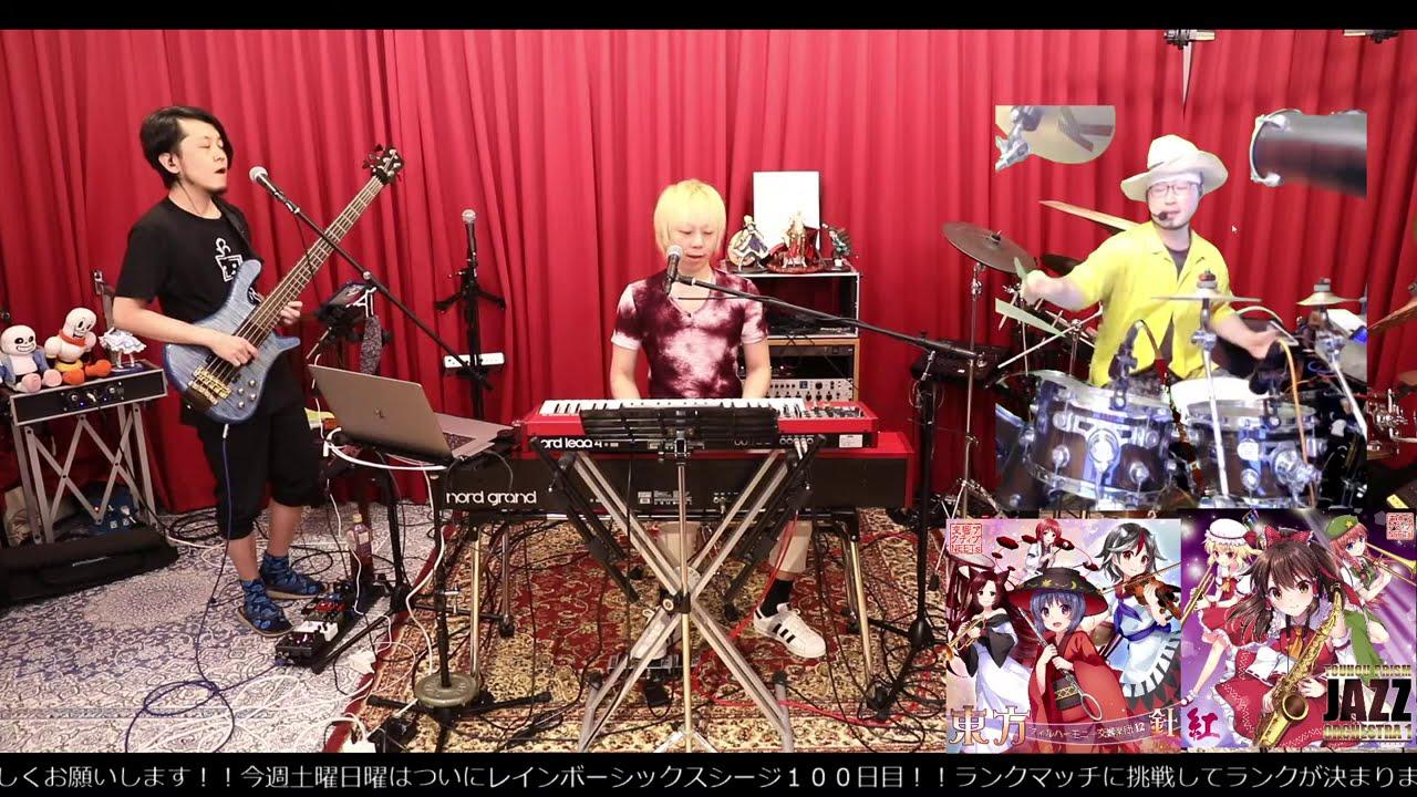 【秋田東京リモートライブ】東京Active NEETs 生放送 072