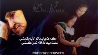 اغنيه سعدون جابر يامي😢 جميل
