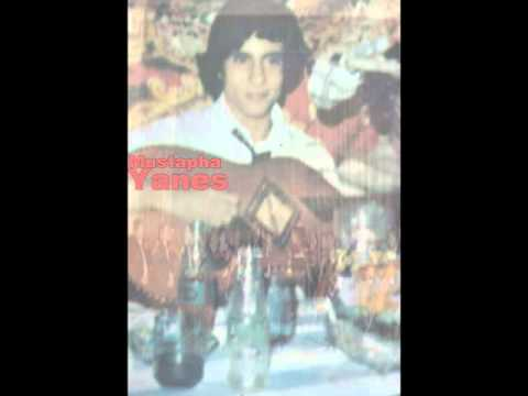 Mustapha Yanes Aassi Loualdine