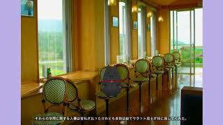 チベット旅行記 河口慧海 004 第四回 語学の研究 thumbnail