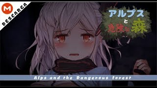 Alps and the Dangerous forest アルプスと危険な森「ACT」 ► +18 ◄ Link MEGA / MF