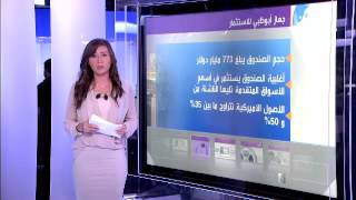 الصندوق السيادي السعودية بحجم أكبر 3 صناديق سيادية مجتمعة