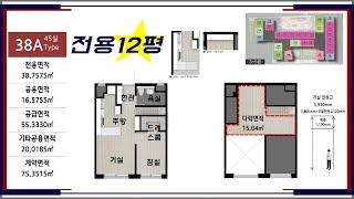 서울1인가구에 꼭 필요한 1.5룸!! 직장인 또는 대학…