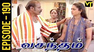 Vasantham-Vision Time Serial