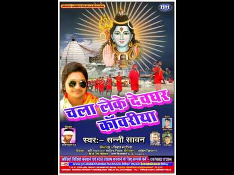 Superhit song by sunny sawan
