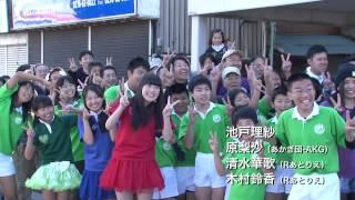 サンゴーヨン★サッカー予告篇(90秒)大泉上映版