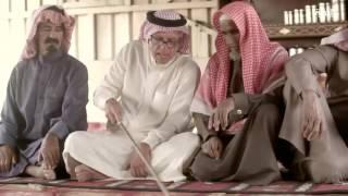 العربية تطلق وثائقيا يبحث تاريخ الجزيرة العربية